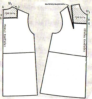 Как построить выкройку брюк больших размеров фото 218