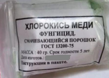 хлорокись м
